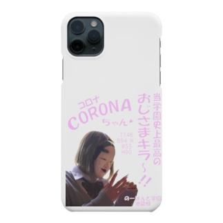 コロナちゃん a.k.a.おじさまキラー Smartphone cases