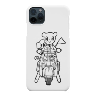 くたんとこたん Smartphone cases