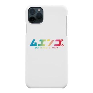 「無援護」 Smartphone cases