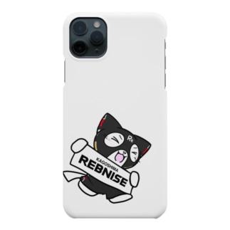 れぶにゃんタオルスマホケース Smartphone cases