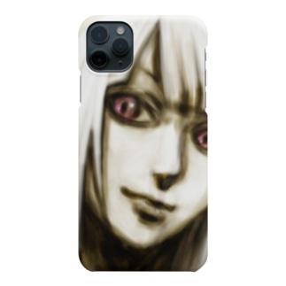 ふぅん。 Smartphone cases