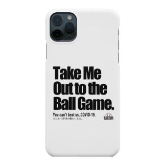 「コロナにぼくらは倒せない」黒文字バージョン Smartphone cases