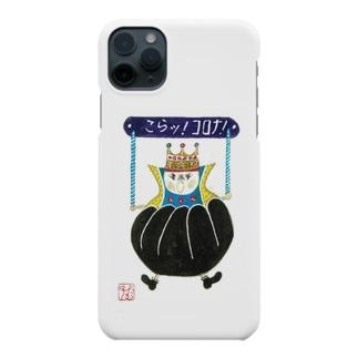 こらッ!コロナ!レンくん Smartphone cases