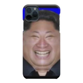 【音量注意】音割れコンギョ(非切り抜きVer.) Smartphone cases