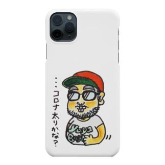 コロナ太りユンドウ Smartphone cases