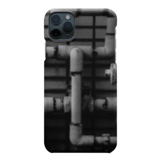 Link Smartphone cases