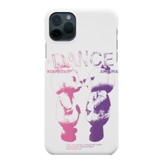 DANCE Smartphone cases