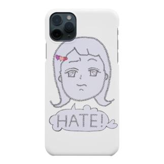 天邪鬼なフラクタルガール Smartphone cases