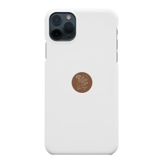 Bean to you Smartphone Case