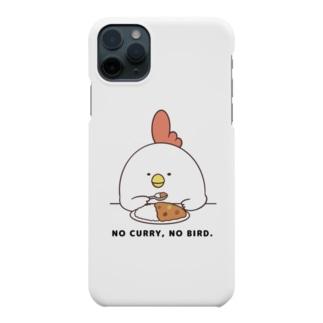 カレー食ってる Smartphone cases