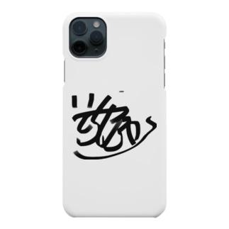 いってらっしゃいBOYのサインスマホケース Smartphone cases