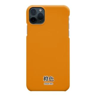 和色コレクションVer-2:橙色(だいだいいろ) Smartphone cases