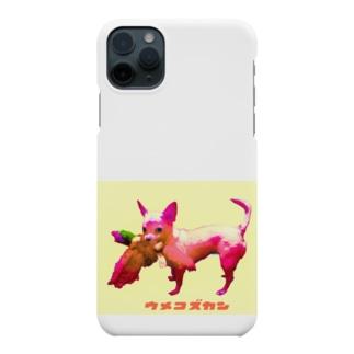 キジ狩り Smartphone cases