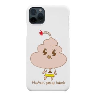 ぷっぷちゃん1 Smartphone cases