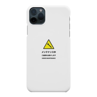 gliateworkshopのメンテナンス中〜 Smartphone cases