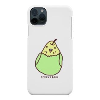 ラフランスおかゆカラー(らくがき)③ Smartphone cases