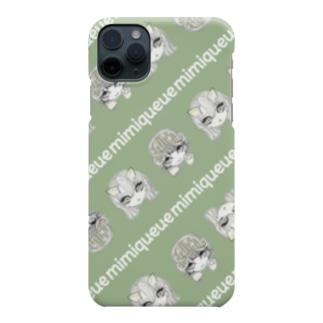 339/yanagi Smartphone cases