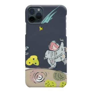 宇宙旅行 Smartphone cases