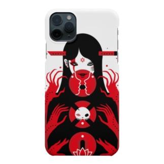 erubakki_やっちゃいなさい Smartphone cases