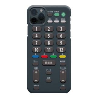 gorozomachine_storeのテレビのリモコン Smartphone Case
