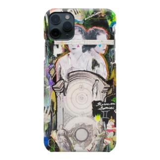 HOROSCOPE/GEMINI. Smartphone cases