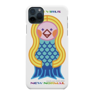 AMABIE_2nd Smartphone cases