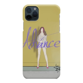 Let's have a wonderful day! Smartphone cases