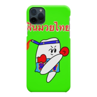 歯のムエタイスマホケース Smartphone cases
