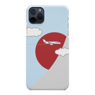 AVI DSGN 20210130 Smartphone cases