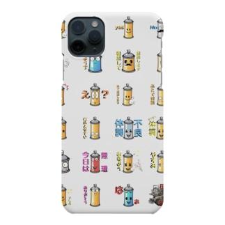ファイターくん Smartphone cases
