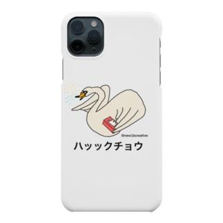 白鳥×くしゃみ new16creative Smartphone cases