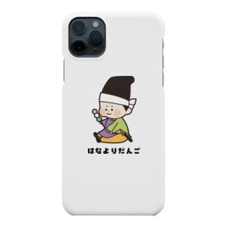 ひでさとくん/春 Smartphone cases