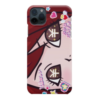 MEKAKUSHI♥バニ子 Smartphone cases