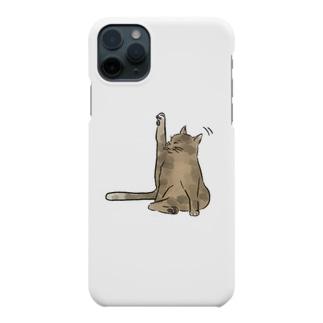 Grooming CAT Smartphone cases