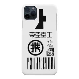近未来系企業 Smartphone cases