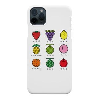 ふるーつ Smartphone cases