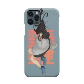 靉靆(あいたい) Smartphone cases