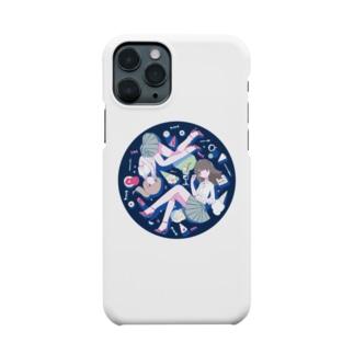 Sweet dreams Smartphone cases
