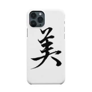 美しいiPhoneケース Smartphone cases
