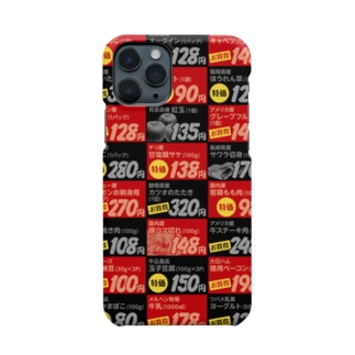 食品チラシ(赤×黒) Smartphone cases