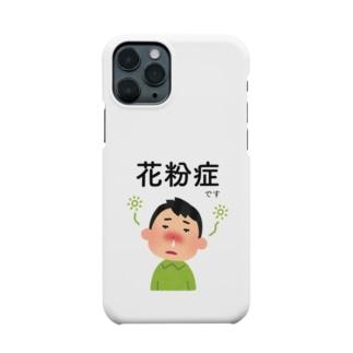 花粉症です Smartphone cases