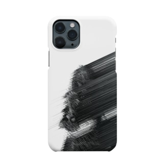 Dear Thinking Nodes Artwork iPhone Case Smartphone cases