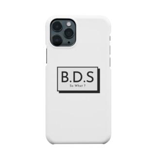B.D.S Smartphone cases