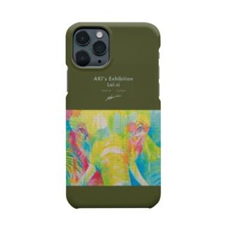 あなたと見つめ合う Smartphone cases