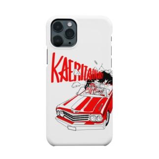 KAETITAINAR!2 Smartphone cases