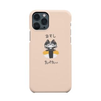 おすしたべたい Smartphone cases