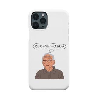 めっちゃタトゥー入れたい Smartphone cases