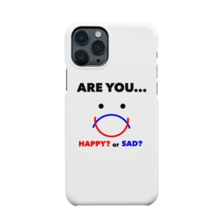 Are you... Smartphone cases