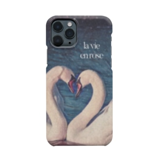 with you.. (pink) Smartphone cases