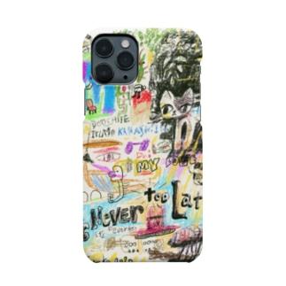 ドローイング Smartphone cases